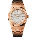 Audemars Piguet Royal Oak Rose Gold 15400OR.OO.1220OR.02