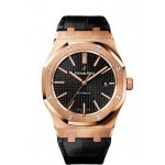 Audemars Piguet Royal Oak Rose Gold 15400OR.OO.D002CR.01