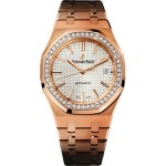 Audemars Piguet Lady Royal Oak 15451OR.ZZ.1256OR.01
