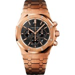 Audemars Piguet Royal Oak Rose Gold Chronograph Black Dial 26320OR.OO.1220OR.01