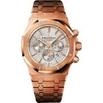 Audemars Piguet Royal Oak Chronograph Rose Gold 26320OR.OO.1220OR.02