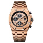 Audemars Piguet Royal Oak Offshore Rose Gold 26470OR.OO.1000OR.01