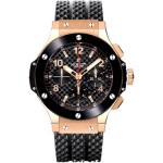 Hublot Big Bang Rose Gold Mens Watch 301.PB.131.RX