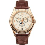 Patek Philippe Complicated Annual Calendar 5146R-001