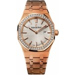Audemars Piguet Lady Royal Oak Rose Gold 67651OR.ZZ.1261OR.01