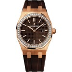 Audemars Piguet Lady Royal Oak Rose Gold 67651OR.ZZ.D080CA.01