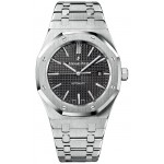 Audemars Piguet Royal Oak Stainless Steel 15400ST.OO.1220ST.01