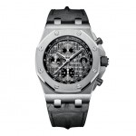 Audemars Piguet Royal Oak Offshore Grey Dial 26470ST.OO.A104CR.01